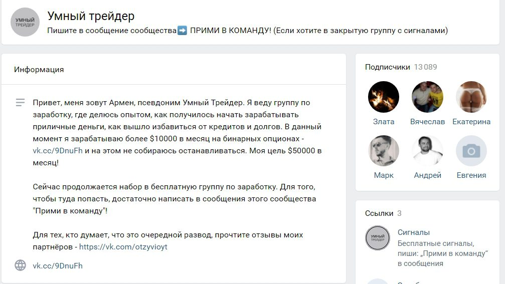 Армен Авдалян - обращение к подписчикам