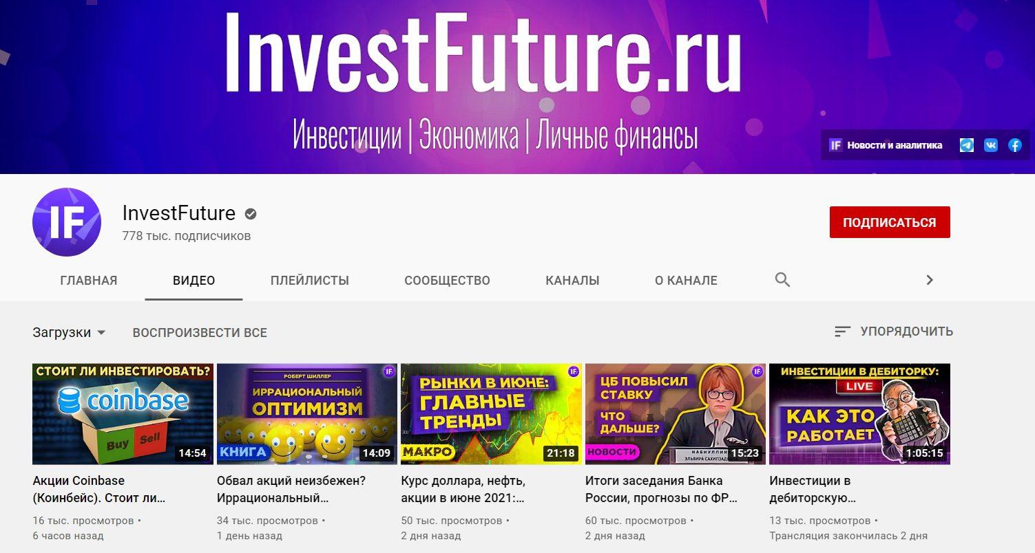 Ютуб канал Киры Юхтенко