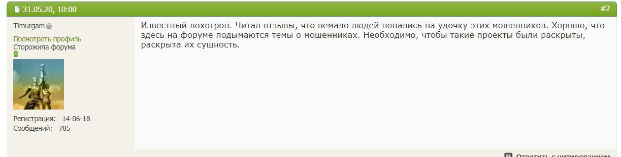 Александр Горский отзывы