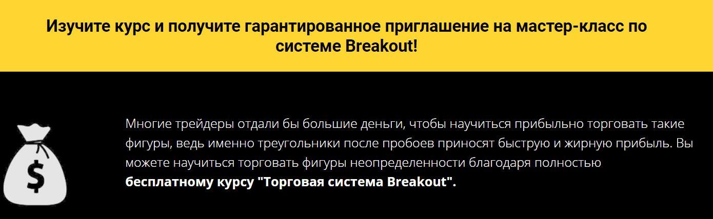 Бесплатный курс Михаила Цветкова