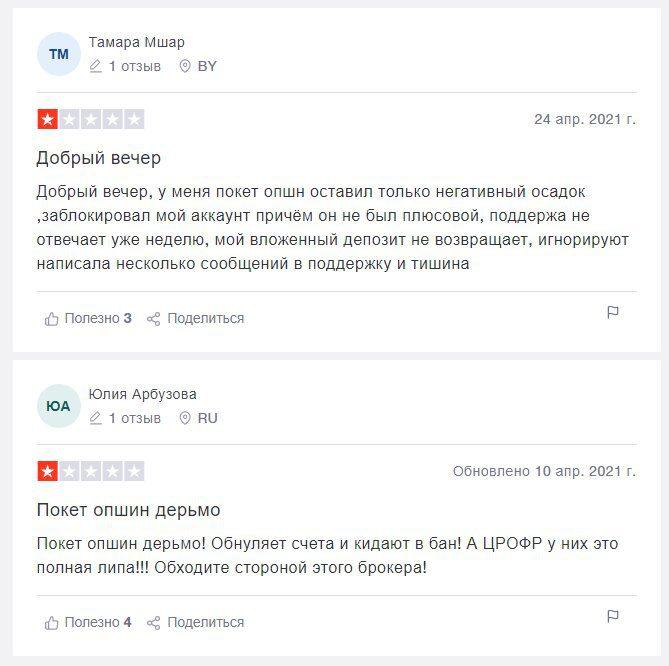 Дмитрий Великий отзывы