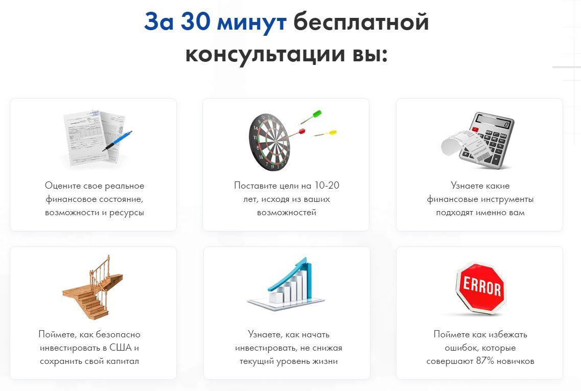 Евгения Марченко em finance