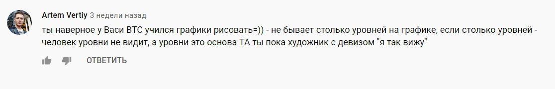 Илья Соловьев отзывы