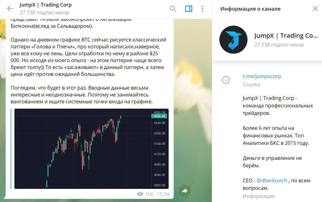 телеграм канал Jumpx Trading Corp