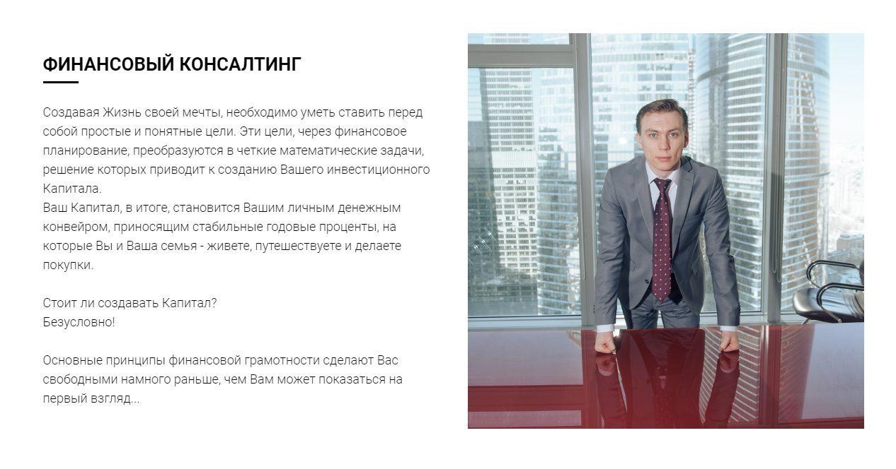 Владимир Бурянин и компания SIMPAD
