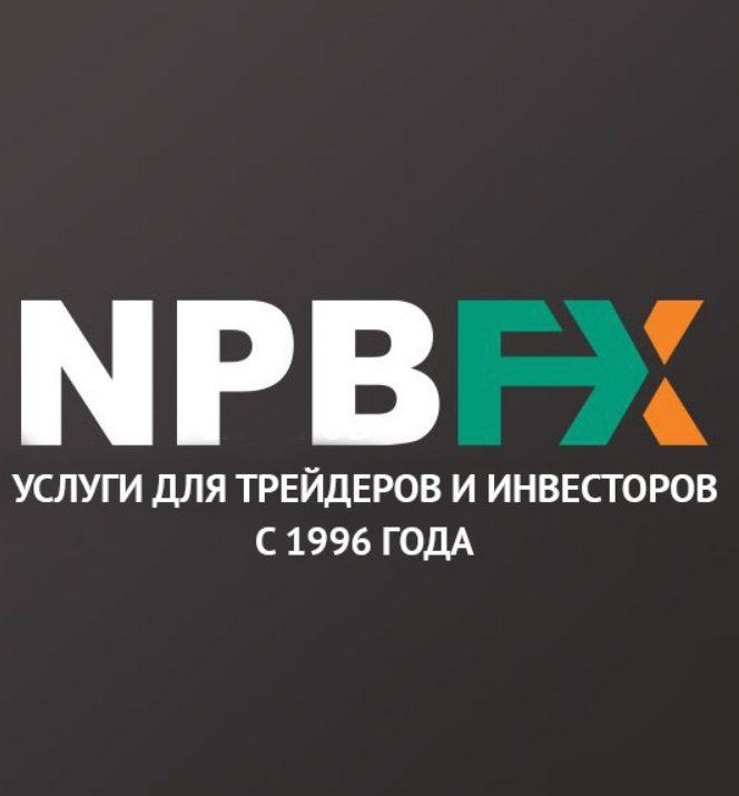 Трейдер NPBFX