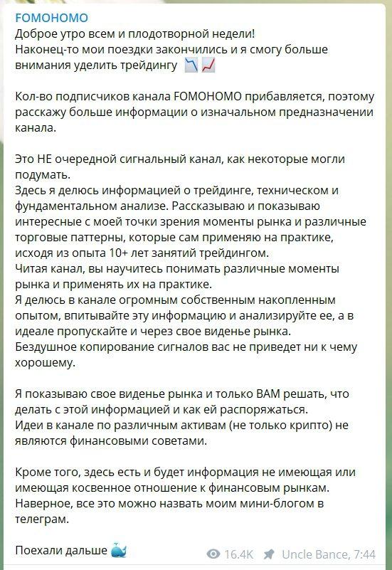 telegram-канал Андрея Подоляна