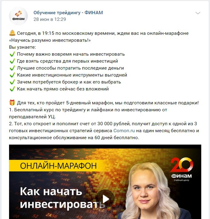 Ресурс проекта Юлии Афанасьевой