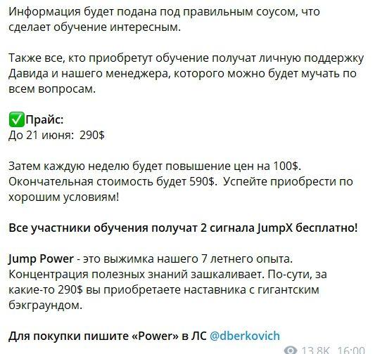 Услуги компании Берковича