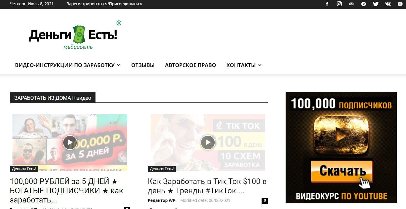 Сайт проекта Игоря Чередникова