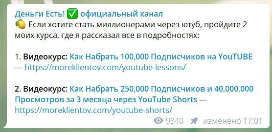 Официальный канал Игоря Чередникова