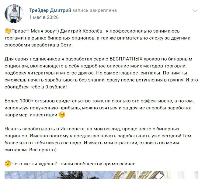Обзор проекта Дмитрия Королева