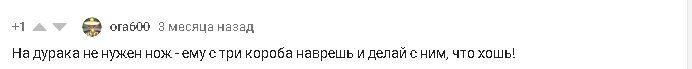 Отзывы о Анне Плешаковой