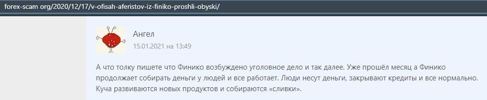 Отзывы о Эдварде Сабирове