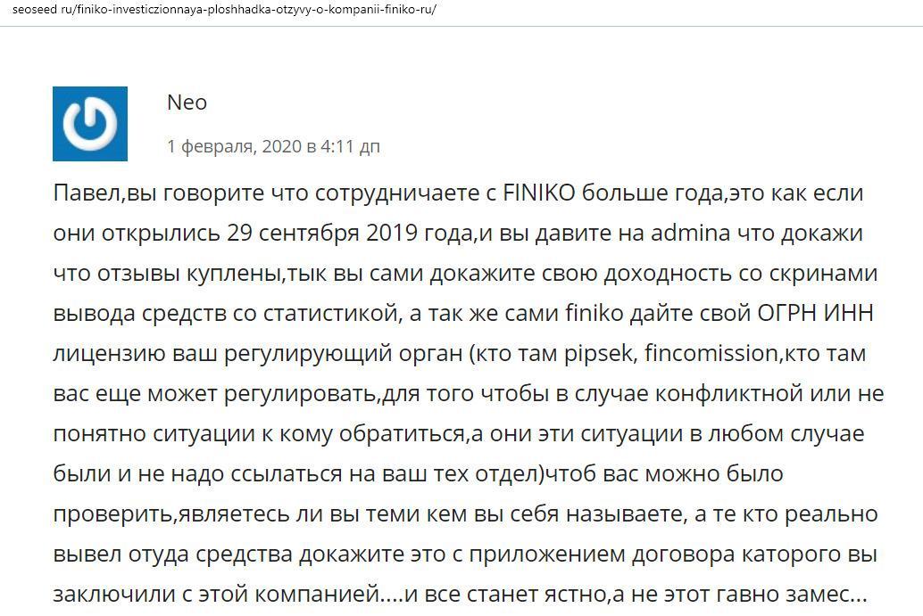 Отзывы о трейдере Эдварде Сабирове