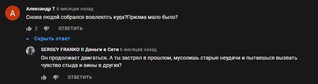 Отзывы о трейдере Николае Мелеге