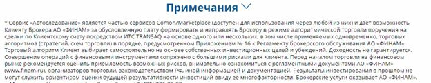 Ютуб-канал Андрея Саморядова
