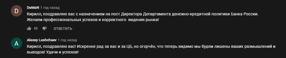 Реальные отзывы о Кирилле Тремасове