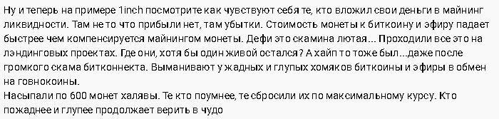 Реальные отзывы о работе Анны Плешковой