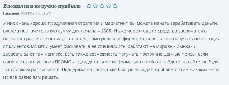 Реальные отзывы о работе Эдварда Сабирова