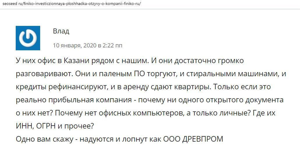 Сайт edvardsabirov com Эдварда Сабирова отзывы