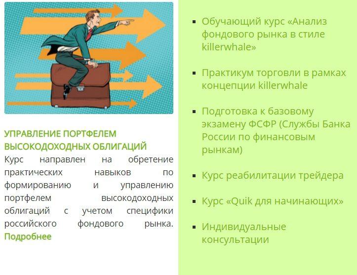 Сайт killerwhale.ru Алексея Кузьмина