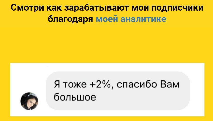 Сашкины финансы от Александры Шпицер отзывы