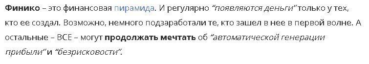 Школа трейдинга Эдварда Сабирова отзывы