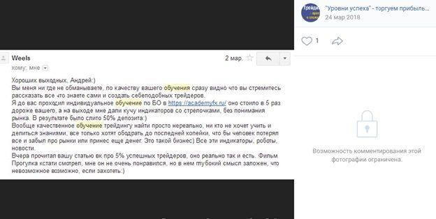 Станица Кузнецова в соцсети