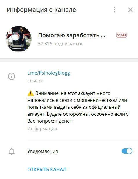 Телеграмм канал Михаила Ламейкина