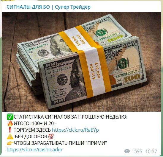 Телеграмм канал Олега Багирова
