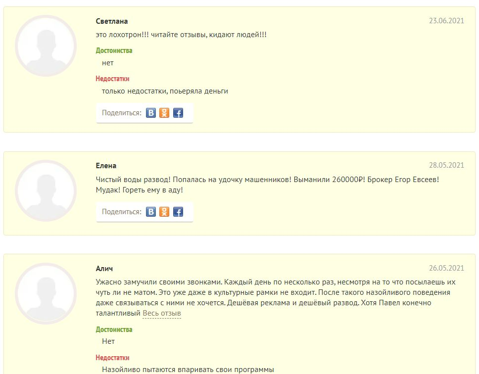 TON (Gram) Павел Дуров отзывы