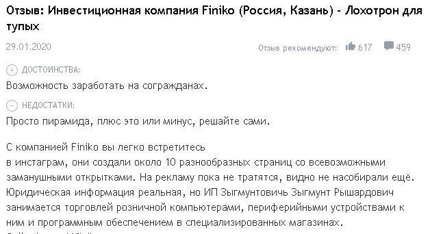 Трейдер Эдвард Сабиров отзывы