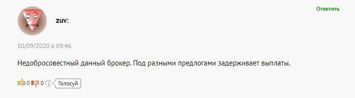 Трейдер Константин Миронов отзывы