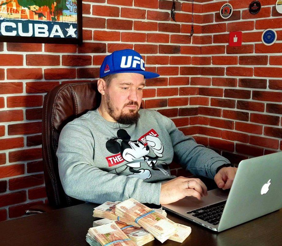 Трейдер Олег Багиров