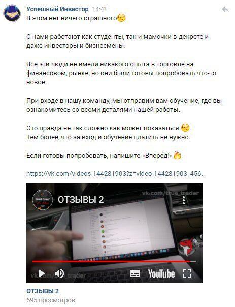 Успешный инвестор Дмитрий Великий отзывы