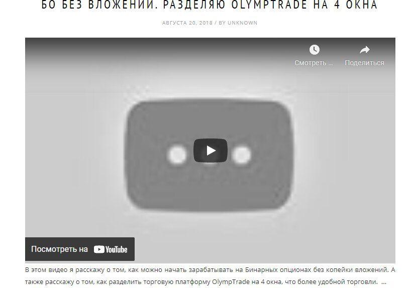 Видео от Андрея Медведева