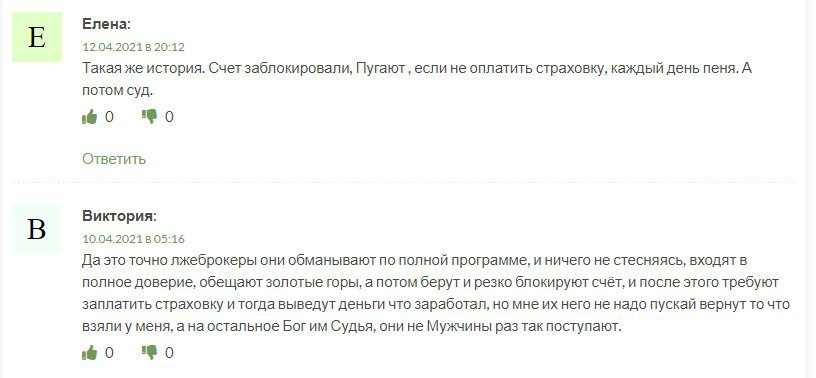 Зотов Виктор Андреевич трейдер отзывы