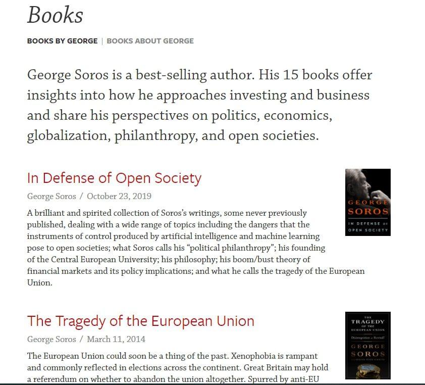 Джордж Сорос отзывы
