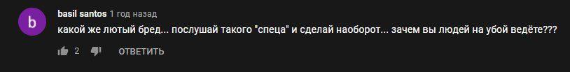 Евгений Болдин отзывы