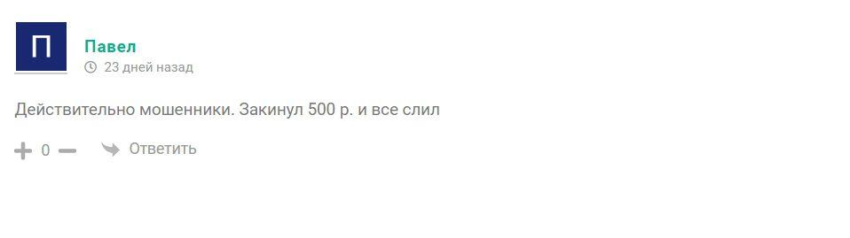 Реальные отзывы о канале Фармим бабло в Телеграмме