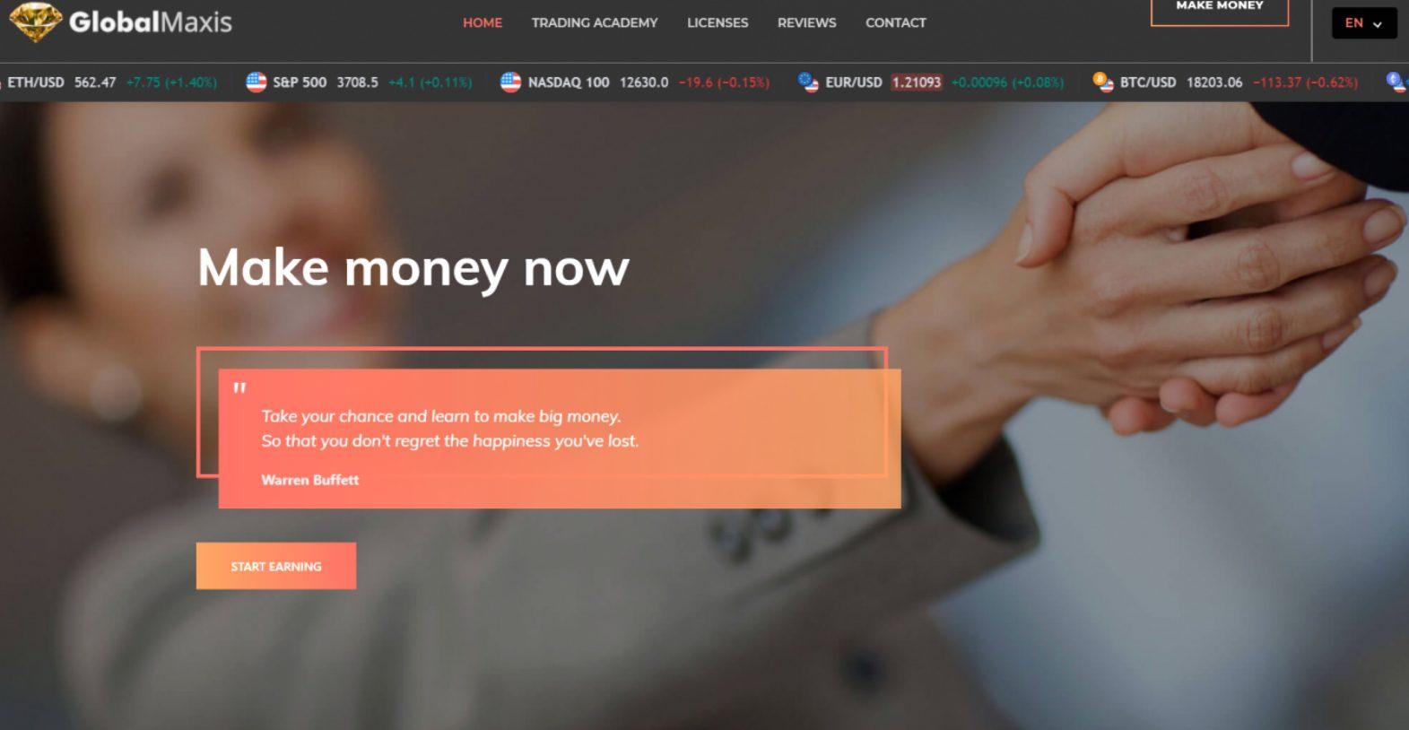 Сайт проекта Global Maxis