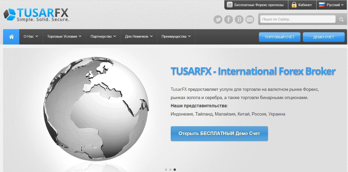 Сайт проекта TusarFX
