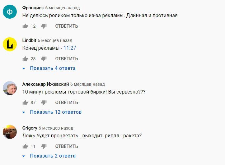 Реальные отзывы о Геннадии Медецком