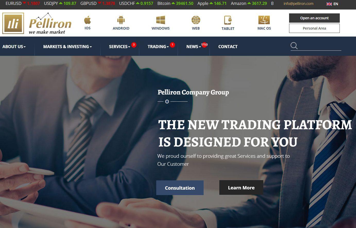 Сайт проекта Pelliron