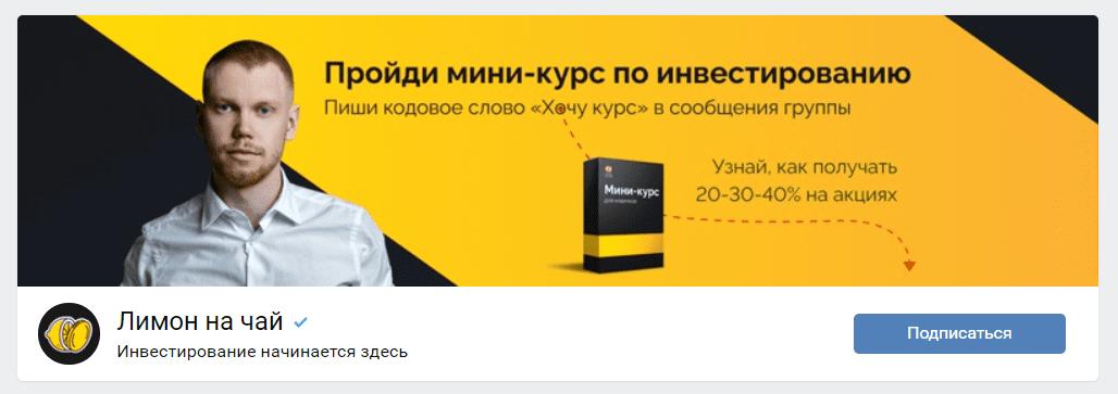 Сайт проекта Евгения Коваленко Лимон на чай
