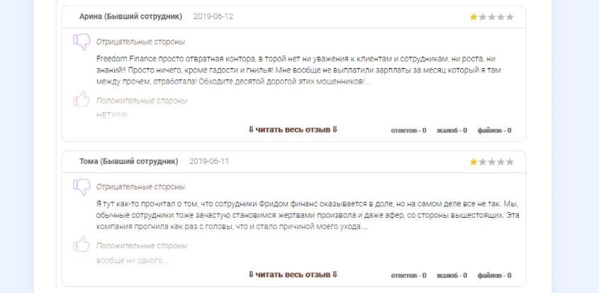 Кондрашов Александр отзывы