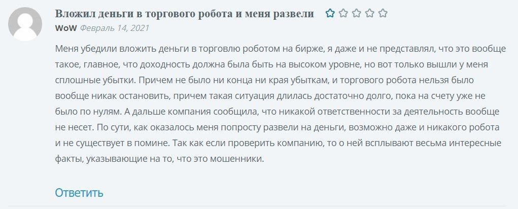 Отзывы о Экспертном центре РФ