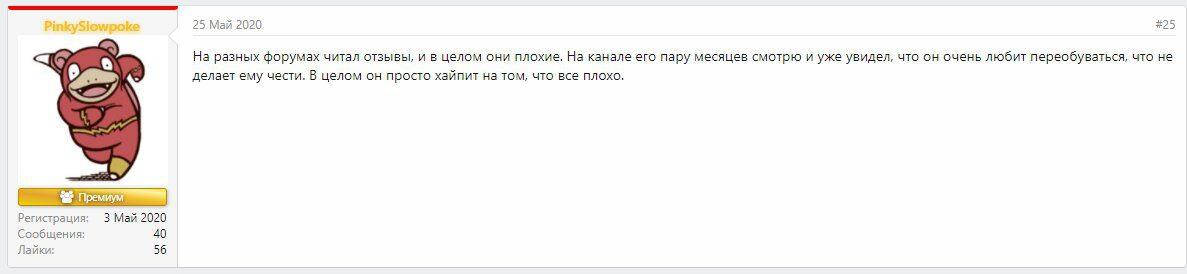 Отзывы о Рами Зайцман