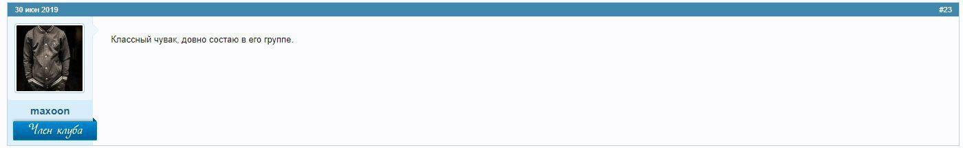 Реальные отзывы о канале Герман на блокчейне в Телеграмме